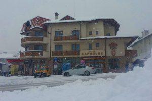 Hotel KapHouse